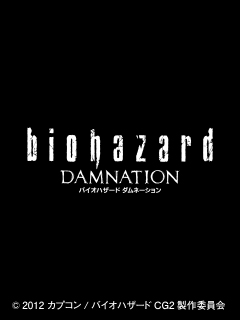 File:Biohazard Damnation official website - Wallpaper B - Feature Phone - dam wallpaper2 240x320.jpg