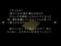 Thumbnail for version as of 06:11, November 16, 2014