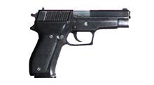File:Re uss sidearm.jpg
