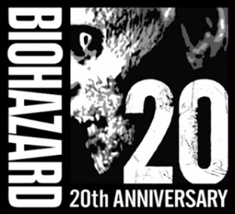 File:Biohazard 20th anniversary.png