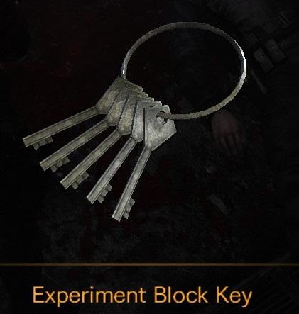 File:Experiment Block Key.jpg