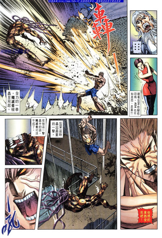 File:BIOHAZARD 3 Supplemental Edition VOL.5 - page 6.png