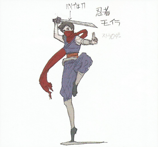 File:BIOHAZARD REVELATIONS 2 Concept Guide - Strider Hiryu-style Moira.png