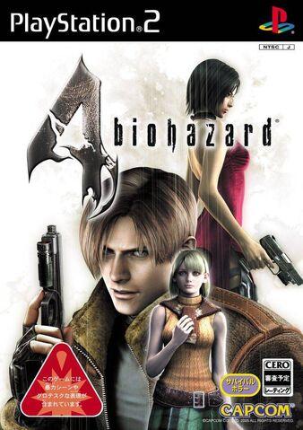 File:Bio4 PS2.jpg