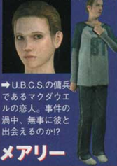 File:Mary - Famitsu article.png