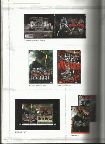 File:Art of Arts - scan 113.jpg