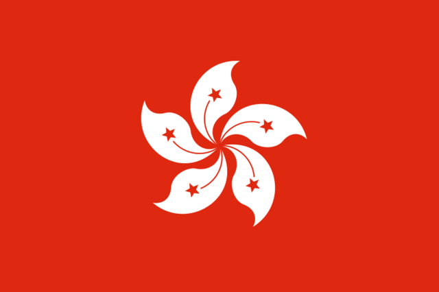 File:Flag of Hong Kong.png
