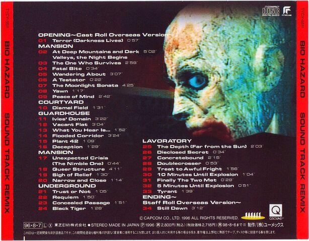 File:BIO HAZARD SOUND TRACK REMIX - JA back cover.jpg