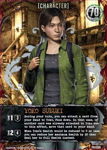 File:Promotional card - Yoko Suzuki PR-006.jpg