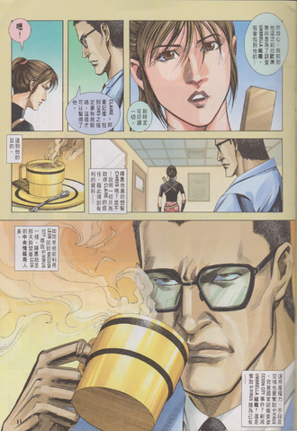 File:BIOHAZARD 3 Extended Version VOL.4 - page 11.png