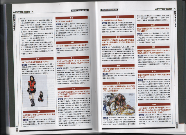 File:BIOHAZARD 2 Official Guide Book - pages 258-259.png