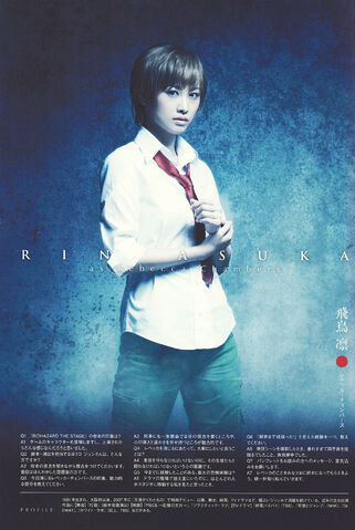 File:Rin Asuka as Rebecca Chambers - Profile.jpg