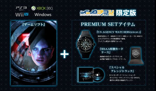 File:BIOHAZARD REVELATIONS UNVEILED EDITION X US AGENCY WATCH 2.jpg