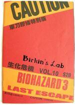 BIOHAZARD 3 LAST ESCAPE VOL.10 - special edition 1