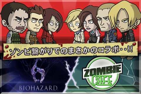 File:RE6xZC facebook.jpg