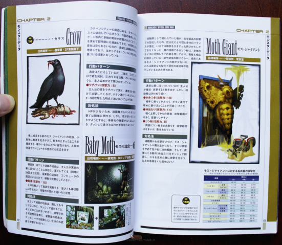 File:BIOHAZARD 2 Official Guide Book 42 - 43.png