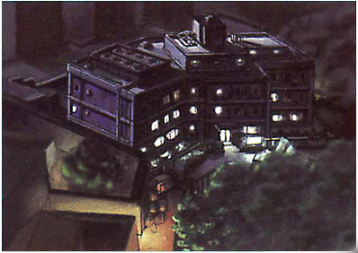 File:Hospital 1.jpg