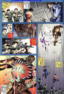 BIOHAZARD 3 Supplemental Edition VOL.8+VOL.9 - page 37