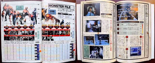 File:Biohazard 2 (V-Jump Magazine) Guide 17 -16, 93 - 92 .jpg