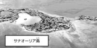 Zanahoria Island
