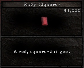 File:Ruby square (re5 danskyl7).jpg