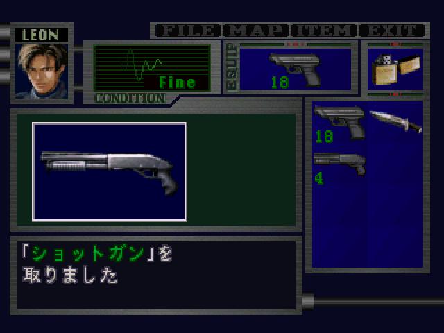 File:RE2JP Shotgun pickup 02.png