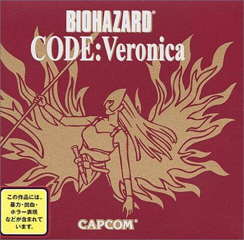 File:Bio Dreamcast Limited.jpg