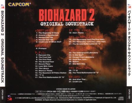 File:BIOHAZARD 2 ORIGINAL SOUNDTRACK - back cover.jpg