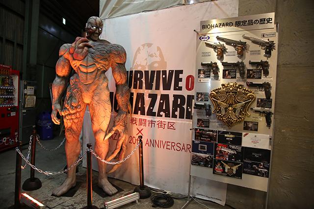 File:SURVIVE of BIOHAZARD - promotional image 1.jpg