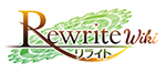 Rewrite Wiki