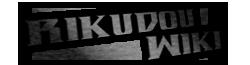 Rikudou Wiki