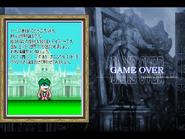 Rksf Iris II gameover