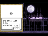 Gameover06