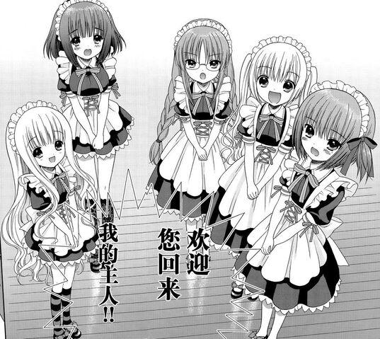 File:Keishin Comic 01.jpg