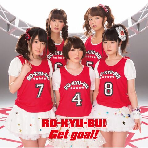 File:Get-goal cover.jpg
