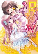 Manga tankonbon 10