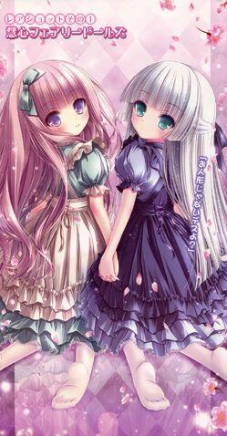 File:HInata Mimi Volume 14.jpg