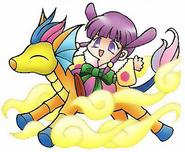 Rei Riding