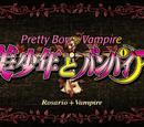 Rosario + Vampire Capu2 Episode 10