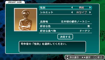 RTT2 translation screen2