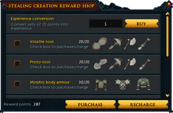 Stealing creation rewards interface