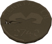 Ancient coin zoom