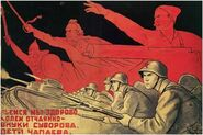 Soviet-army-poster
