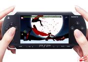 640px-RWBY PSP
