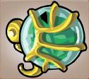 Grenade jade