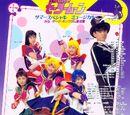 Pretty Soldier Sailor Moon ~ An Alternate Legend - Dark Kingdom Revival Story