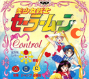 Pretty Soldier Sailor Moon (Arcade)