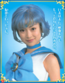 Sailormercury.PGSM