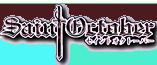 Saint October Wiki