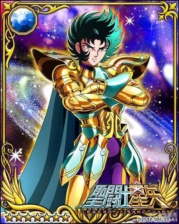 Archivo:Shura Galaxy Card Battle LoS.jpg